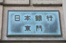 1115imaichi_eye_2