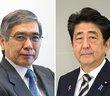 賃金上昇も大ウソ? 日銀まで疑いだした日本の政府統計〜ねつ造か改ざんか誤集計か=今市太郎