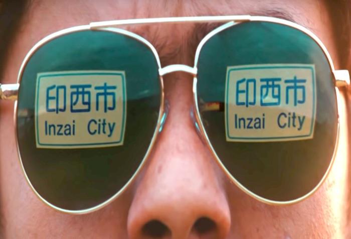 「印度じゃないよ、印西市♪」千葉県印西市のインド映画風PR動画が面白い!