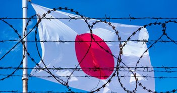 181229_japandept_eye