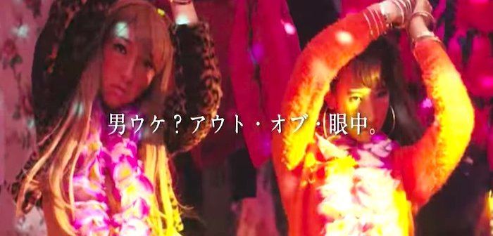 201204.heisei_eye