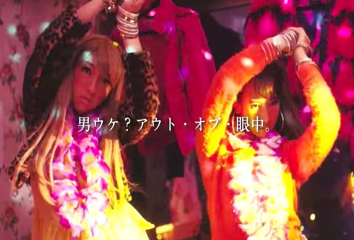 駅の伝言板、センター問い合わせ…「平成」の恋愛あるあるネタが懐かしい!