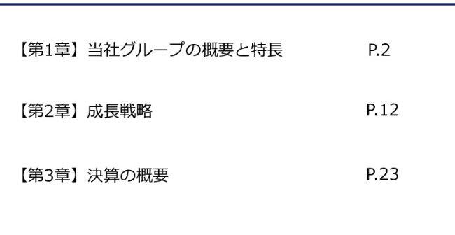 daiko20192q-1.jpg