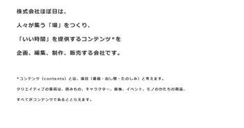 hobonichi-004.jpg