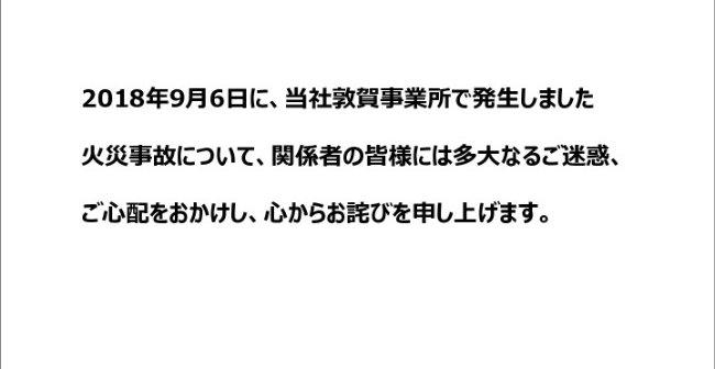 20181109_toyobo_ja_01-004.jpg