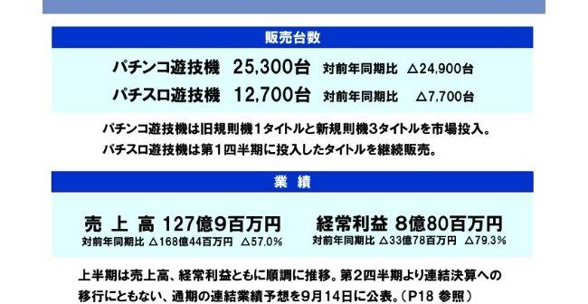 fuji-3.jpg