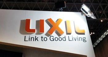 LIXILグループ本社のシンガポール移転報道は真実か?否定コメントを勘ぐってしまう理由=児島康孝