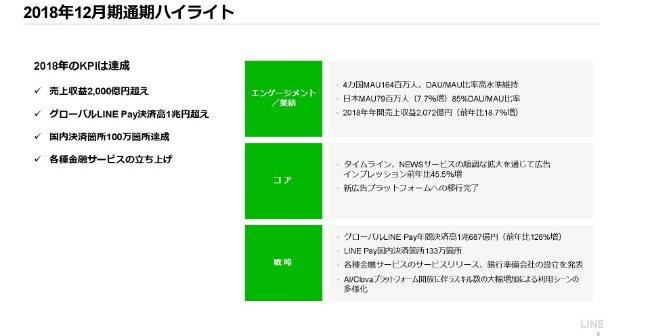 line20184q-004.jpg