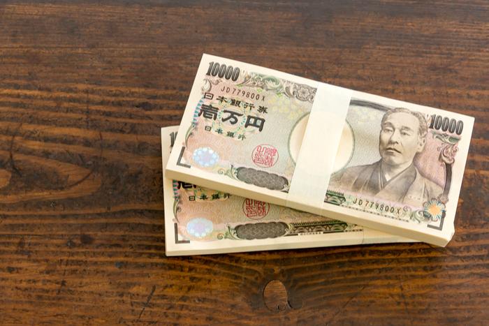 本当にキャッシュレスを見越してなのか?日銀が1万円札の発注を2割減少させたワケ=久保田博幸