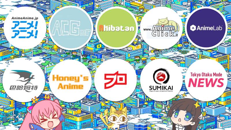 アニメスタジオインタビュー企画は各国言語のアニメニュースメディアと連携