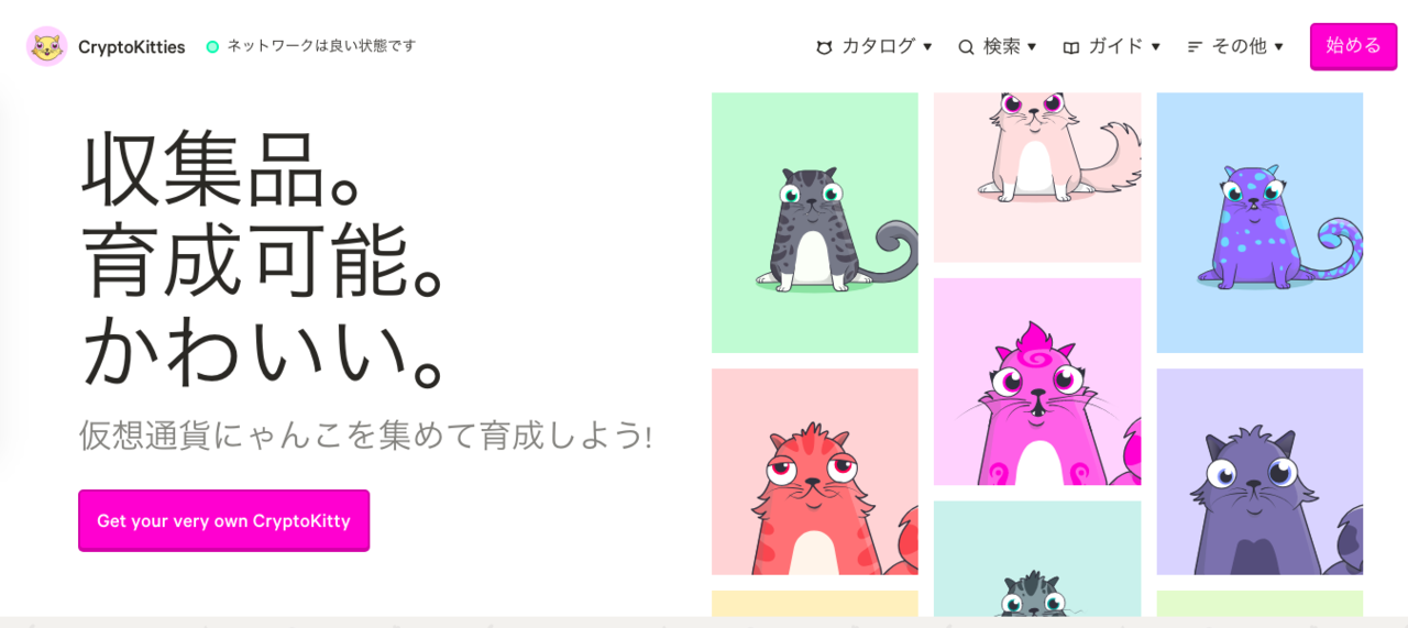 CryptoKitties | Collect and breed digital cats!:https://www.cryptokitties.co/