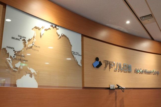 ここ数年はグローバル戦略を見すえて海外拠点を拡大。アメリカ・中国・ベトナムの3か国6都市に子会社、関連会社、業務提携先を擁している