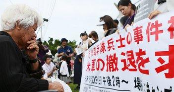 本土では報道されない沖縄基地問題。2月24日「県民投票」前に知って欲しい歴史と基地利権