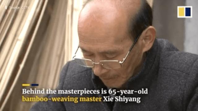 出典:YouTube(South China Morning Post)