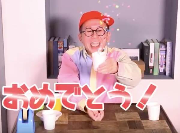 出典:YouTube(ワクワクさんチャンネル【公式】)