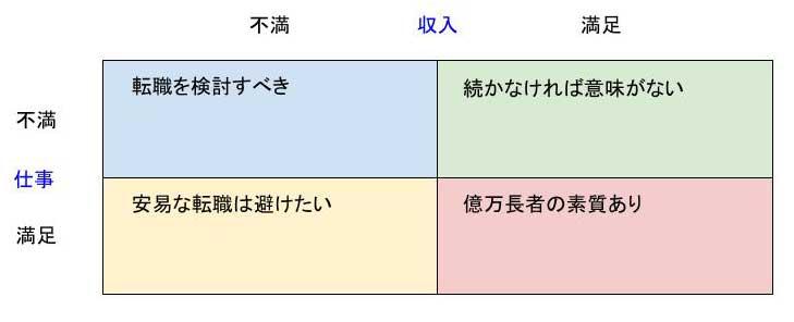 190228_kakoi_1_1