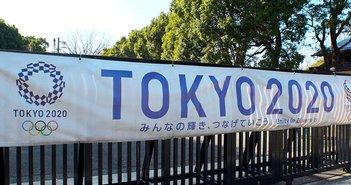 もう東京五輪に間に合わない。大手メディアが報じないサブトラック建設未着工と利権の闇=山岡俊介
