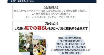 takasho20194q-4.jpg