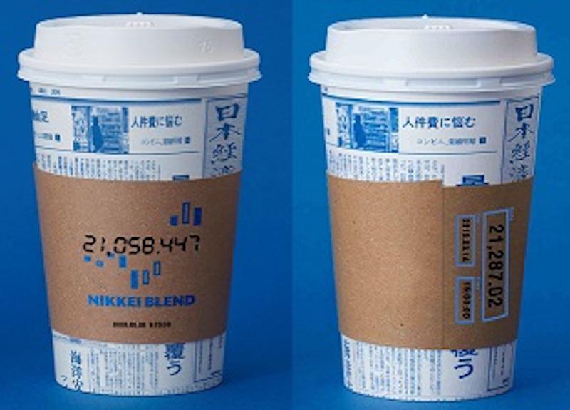 日経平均に濃さと苦さが連動する無料コーヒースタンド、期間限定オープン