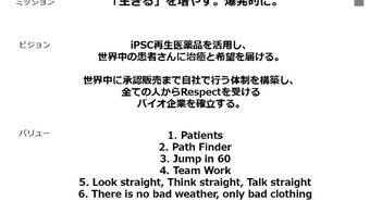 he_page-0005.jpg