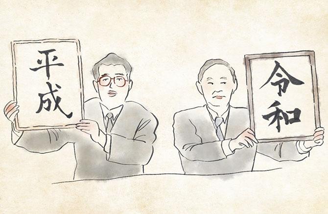 Q5.令和社と平成社の株を買ったら、合わせて1万1,000円の費用が必要でした。令和社の株を購入する費用は、平成社よりもちょうど1万円だけ高かったです。さて、令和社の購入費用はいくらでしょう?