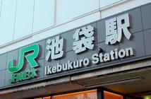 190425_ikebukuro_eye