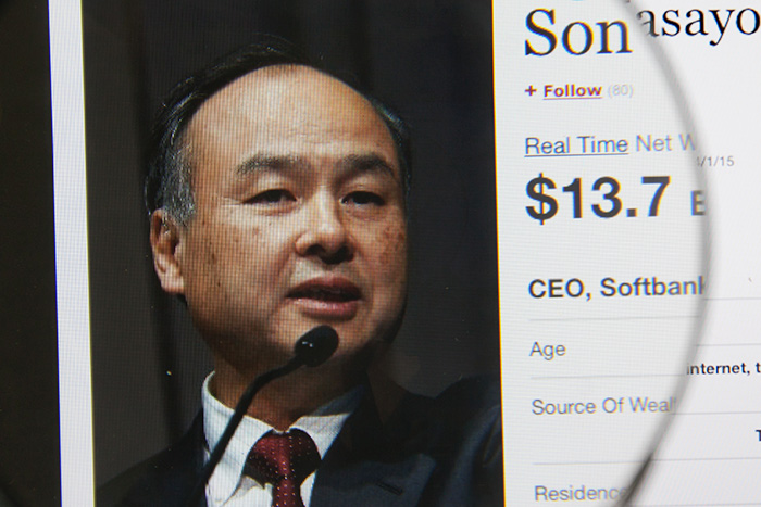孫正義さん、ビットコインで145億円超えの大損失。ソフトバンクの投資事業は大丈夫か?=今市太郎