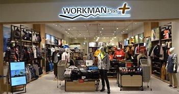 ワークマン<7564>が15円の増配を発表。2020年3月期予想は営業利益14.9%増