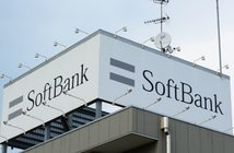 0508softbank_eye