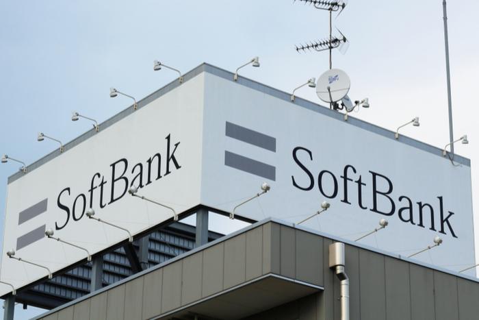 ソフトバンク<9434>が2.9%増益で着地。同時にヤフーの子会社化を発表