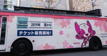 """東京五輪のチケットは高い?安い?開会式は""""空飛ぶクルマ""""ほか最新技術のオンパレードに=浜田和幸"""