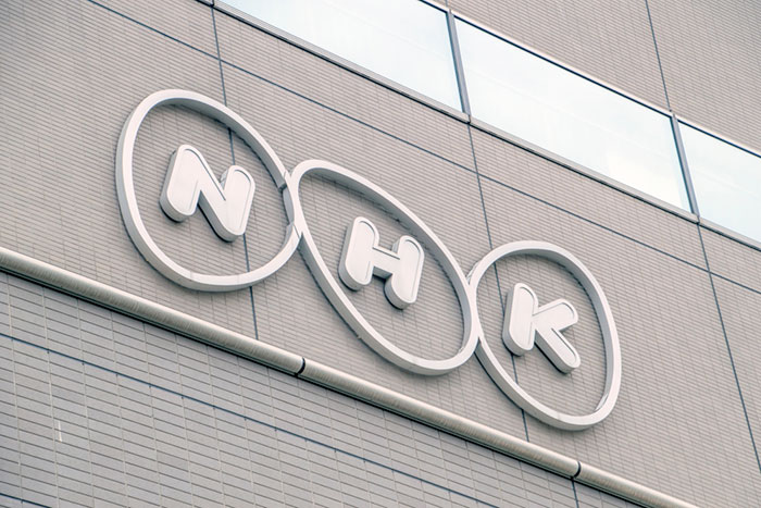 NHK受信料、カーナビも義務へ。ワンセグ携帯裁判では「NHKから国民を守る党」党首も敗訴