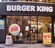 なぜバーガーキングが大量閉店?やや高めの飲食店が大苦戦するデフレ不況の闇=児島康孝