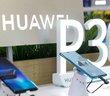 190522_Huawei_eye