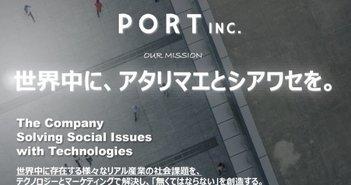 port20194q-2.jpg
