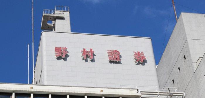 0531sakamoto_eye
