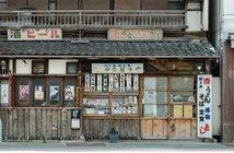190606shokudo_eye