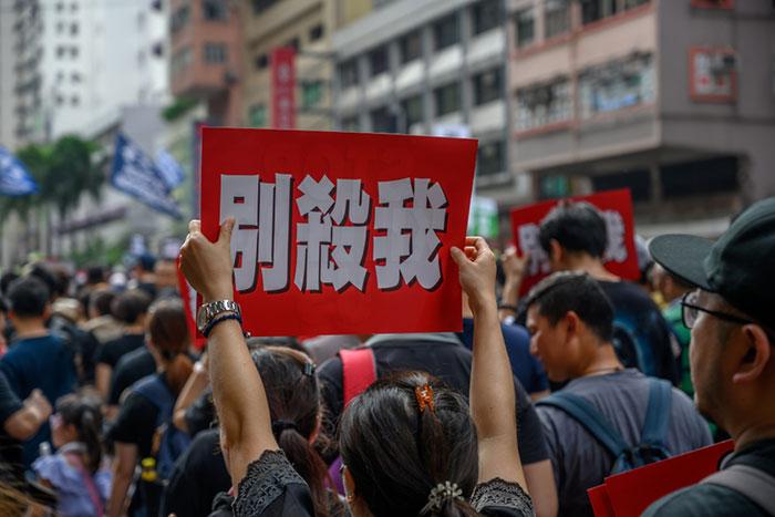 香港デモが金融市場崩壊の起爆剤に。香港ドル消滅危機で富裕層は逃走準備を始めている=今市太郎