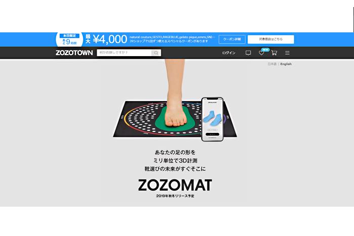 ZOZOTOWNがスマホで足の形を3D計測する「ZOZOMAT」の予約受付を発表、株価は上昇後急落