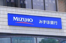 190624mizuho_eye