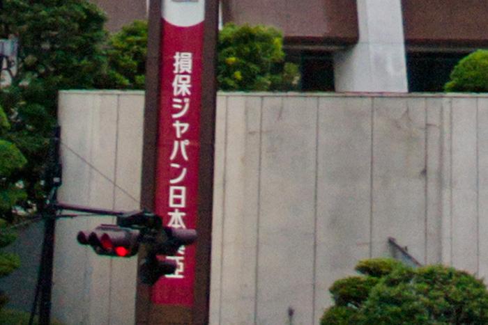 損保ジャパン4000人削減で最悪の労働搾取モデルが完成。業務自動化で年収250万減へ=今市太郎