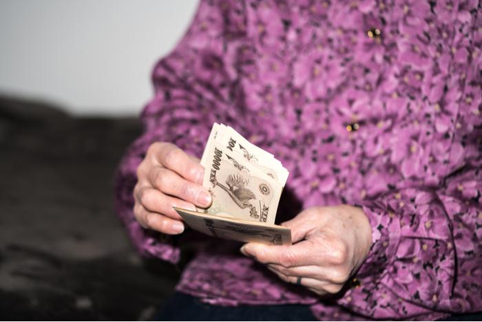 年金制度はいまのままで大丈夫なのか?深刻化する「8050問題」について考える=街