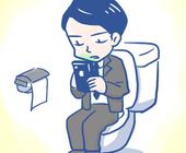 …じつはバレてます。トイレでこっそり株トレードの驚くべき実態