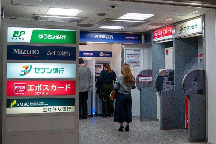 ドイツよりも日本の銀行がもっと危ない。政府の問題先送りで地銀も都市銀行も潰れていく=矢口新