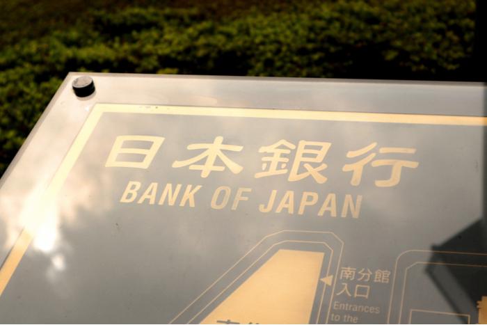世界の株価や景気を左右する「金融政策」とはなにか?その歴史を紐解いて考える=久保田博幸