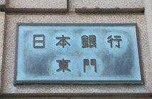 0808ushikuma_eye
