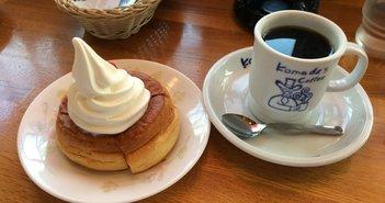 0813kakoi_eye