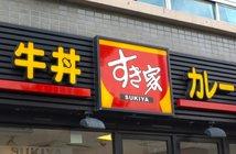 0815shibayama_eye