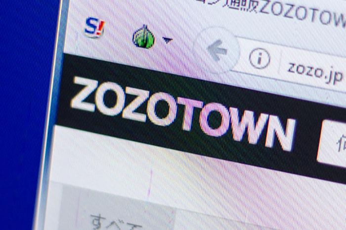 ZOZO前澤氏、ヤフーに売却で約2,400億円を手中に。投資家フレンドリーの良策=児島康孝