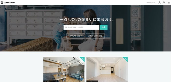 0912yama_eye